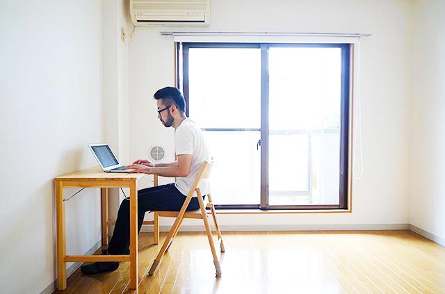 Less is more hidup minim yang membebaskan pikiran for Minimalist japanese lifestyle