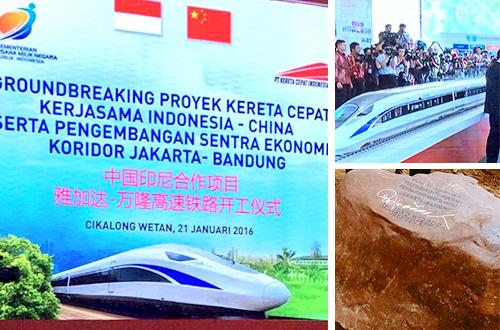 Acara peletakan batu pertama (groundbreaking) proyek kereta cepat Jakarta-Bandung oleh Presiden Joko Widodo di Perkebunan Maswati, Kecamatan Cikalong Wetan, Bandung Barat, Kamis (21/01/2016). Foto: dok. FB Ridwan Kamil